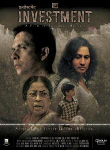 Investment Upcoming Marathi Movie
