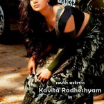 Kavita Radheshyam South Actress In Marathi Movie Janmantar