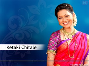 Ketaki Chitale-Aboli HD Wallpaper in Saree