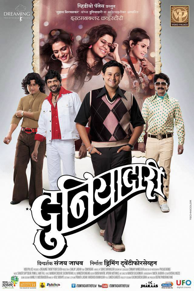 Malicious Marathi Movies Download Sites Top 3 List