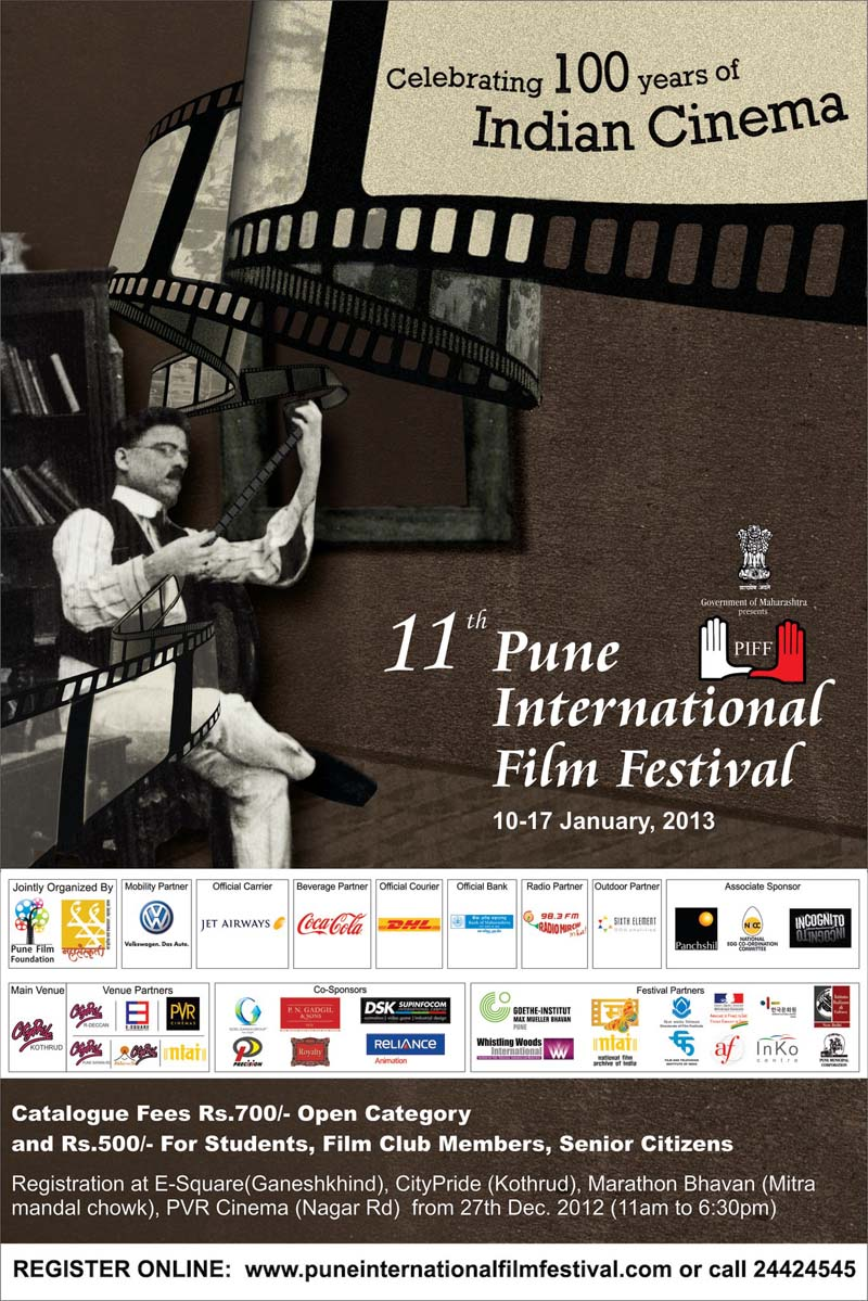 - Pune-International-Film-Festival