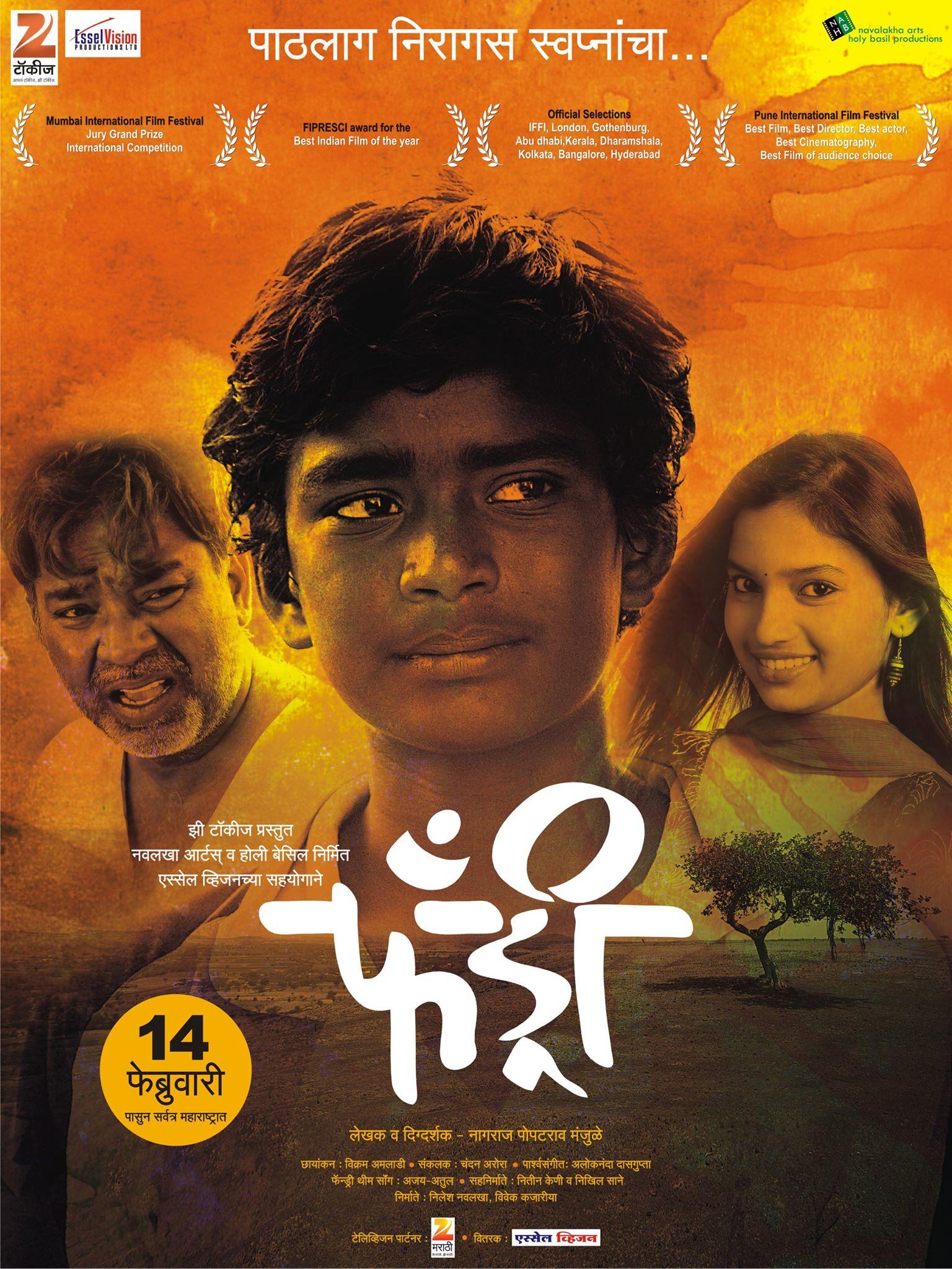 Pankaj gangar aplimumbai: Fandry Marathi movie Cast, story, Photos