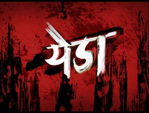 Yeda Marathi Movie - Film