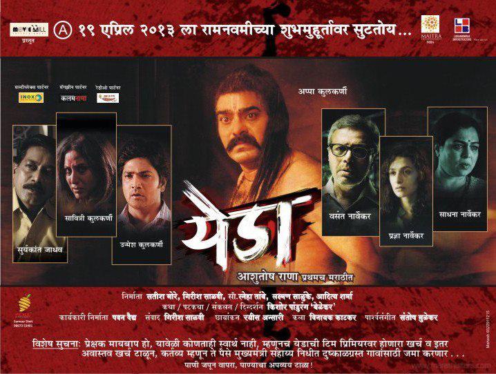 Top 10 Website to Download Marathi Movies Online FREE