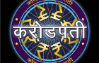 Kon Hoeel Marathi Crorepati – Etv Got rights For KBC in  Marathi