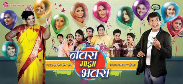Marathi Tv Shows Star Pravah Zee Marathi Etv Marathi