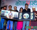 Kokanastha Marathi film Music launch Photos