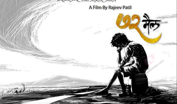 72 MILES -EK PRAVAS Marathi Movie