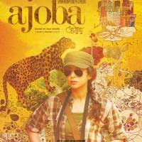 Ajoba Marathi Movie Poster