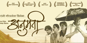 Review : Anumati (2013)