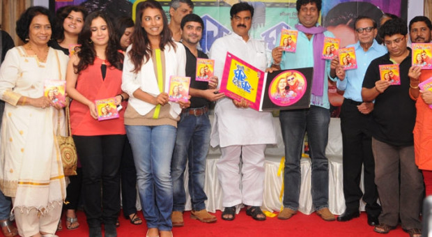 Kuni Ghar Deta Ka Ghar Marathi Movie Music Released