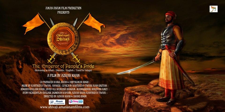 animated chhatrapati shivaji maharaj marathi starsactressactorsphotos