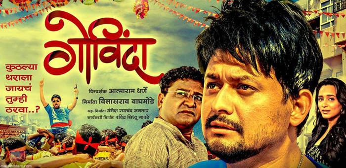 Tirupati balaji story in marathi