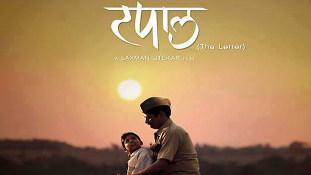 tapaal 2013 marathi movie