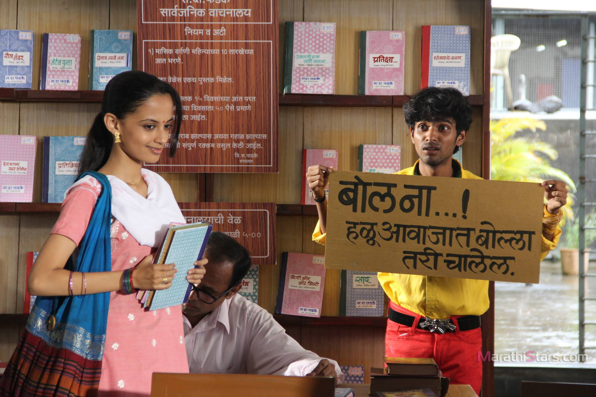 Timepass makes an all time Marathi cinema record, makes Rs