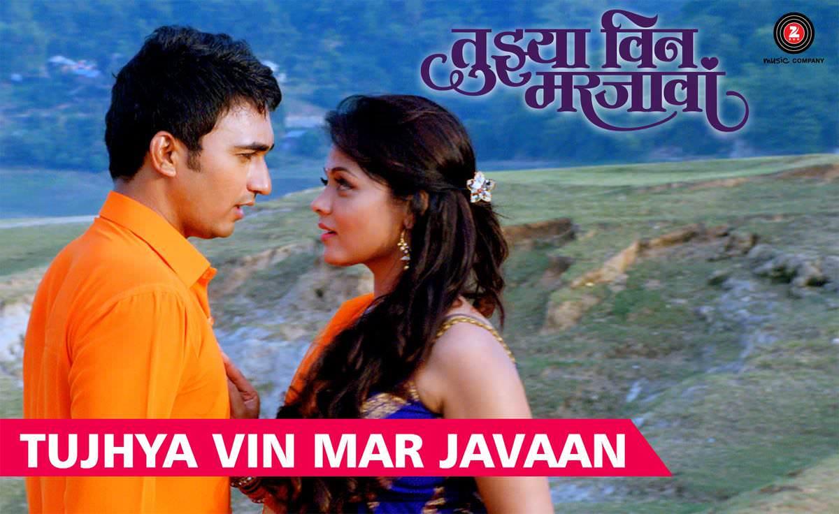 Download title song of marathi serial eka lagnachi tisri gosht.