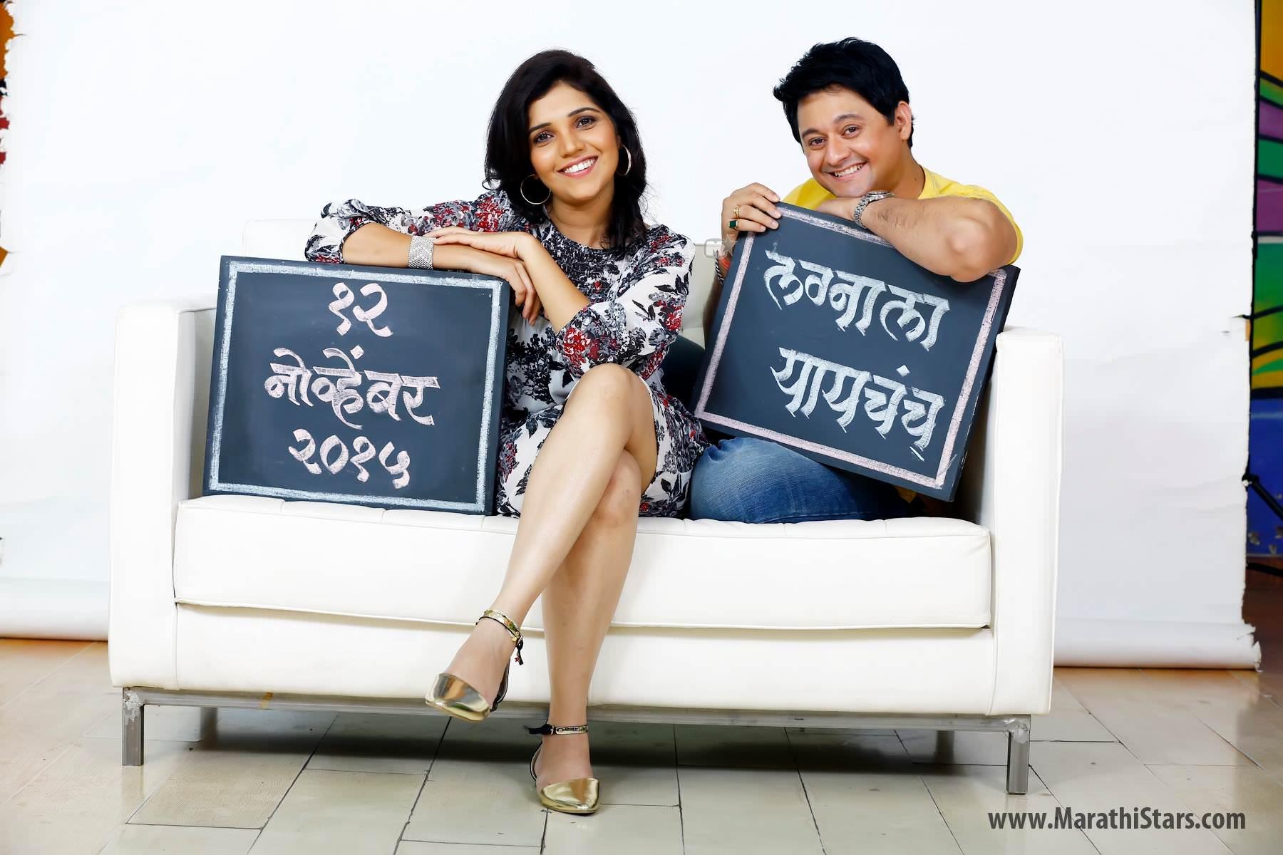 from Rafael marathi dating sites in mumbai