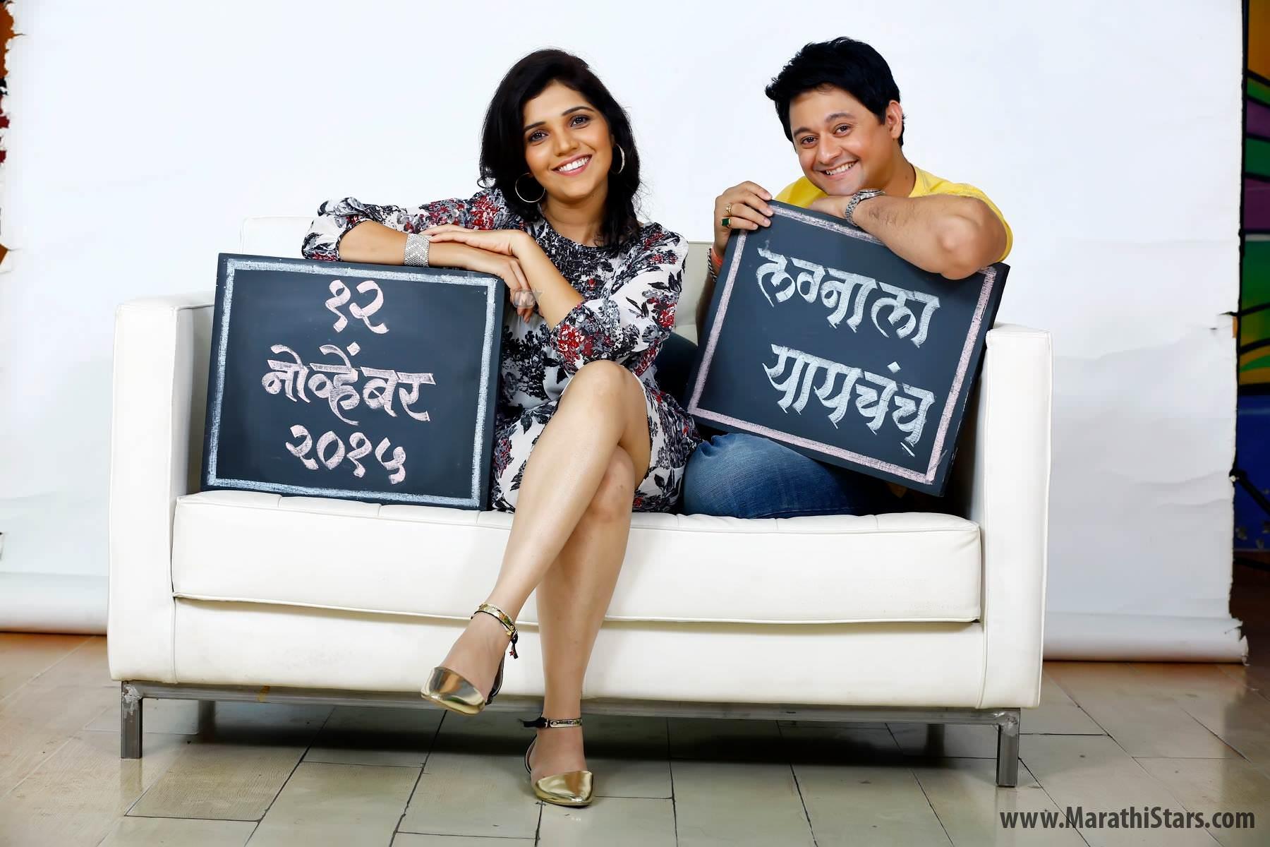 marathi dating sites mumbai