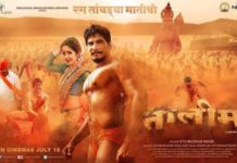 2016 Marathi Movies List - The MLive