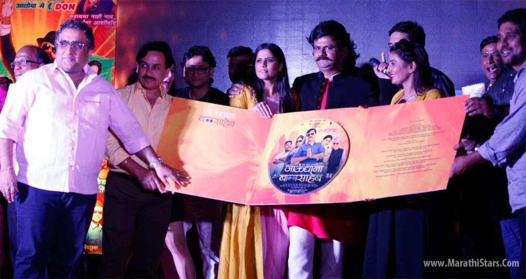 MarathiStars Com — Music launch of Jaundya Na Balasaheb was a