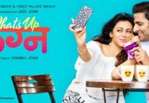 Rose Glen North Dakota ⁓ Try These Movies New 2018 Marathi